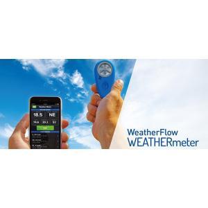 WEATHER meter - ウェザーメーター(iOS・Android対応 風速・方位・気圧・湿度・温度計) WFANO-02|fan-field|02