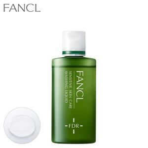 乾燥敏感肌ケア 洗顔リキッド 1本 【ファンケル 公式】|fancl-y