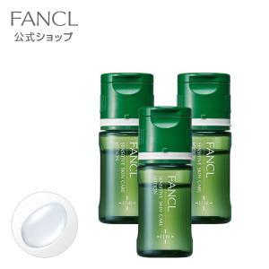 乾燥敏感肌ケア 化粧液 3本 【ファンケル 公式】|fancl-y