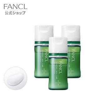 ファンケル 公式 乾燥敏感肌ケア 乳液 3本|fancl-y