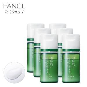 乾燥敏感肌ケア 乳液 6本 【ファンケル 公式】|fancl-y