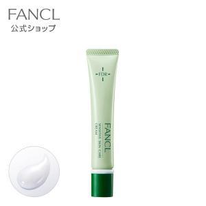 乾燥敏感肌ケア クリーム 1本 【ファンケル 公式】|fancl-y