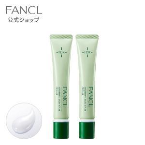 乾燥敏感肌ケア クリーム 2本 【ファンケル 公式】|fancl-y