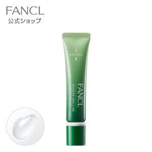 乾燥敏感肌ケア バリアジェルオイル 1本 【ファンケル 公式】|fancl-y