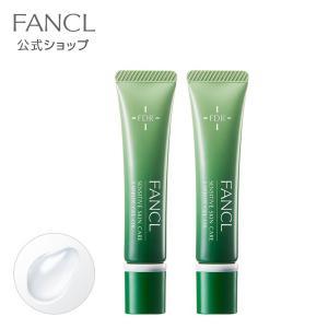 乾燥敏感肌ケア バリアジェルオイル 2本 【ファンケル 公式】|fancl-y