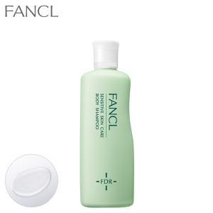 乾燥敏感肌ケア ボディシャンプー 1本 【ファンケル 公式】|fancl-y