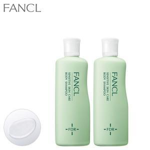 乾燥敏感肌ケア ボディシャンプー 2本 【ファンケル 公式】|fancl-y