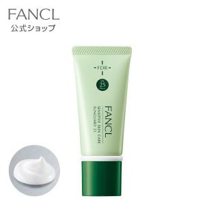 乾燥敏感肌ケア サンガード゛25(SPF25・PA++) 【ファンケル 公式】|fancl-y