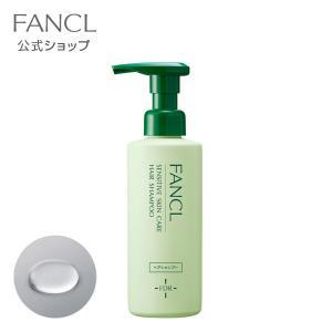 乾燥敏感肌ケア シャンプー 1本 【ファンケル 公式】|fancl-y