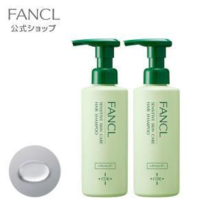 乾燥敏感肌ケア シャンプー 2本 【ファンケル 公式】|fancl-y