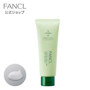乾燥敏感肌ケア トリートメント 1本 【ファンケル 公式】|fancl-y