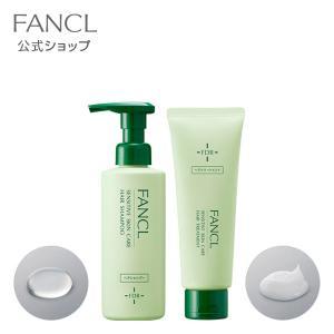 乾燥敏感肌ケア シャンプー&トリートメントセット 【ファンケル 公式】|fancl-y