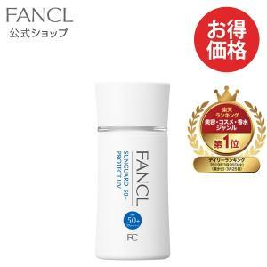 サンガード50+ プロテクトUV (SPF50+・PA++++) 【ファンケル 公式】|fancl-y