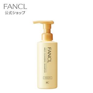 マイルドクレンジング シャンプー 1本 【ファンケル 公式】|fancl-y
