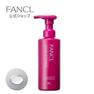 ボリュームアップシャンプー1本 【ファンケル 公式】|fancl-y