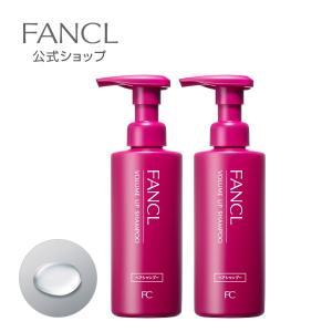 ボリュームアップシャンプー2本 【ファンケル 公式】|fancl-y