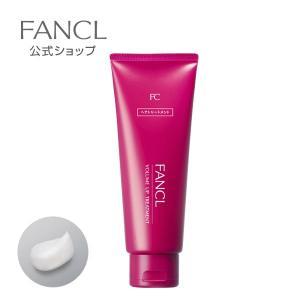 ボリュームアップトリートメント1本 【ファンケル 公式】|fancl-y