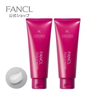 ボリュームアップトリートメント2本 【ファンケル 公式】|fancl-y