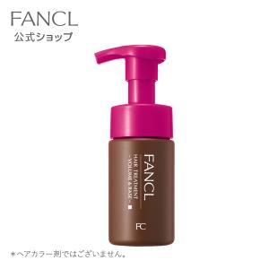 泡のヘアトリートメント<ボリューム&ベース>【ファンケル 公式】|fancl-y