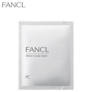 フレッシュクリアシート 30包入り 【ファンケル 公式】|fancl-y