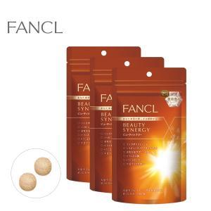 ファンケル 公式 ビューティシナジー 約90日分(3袋セット) |fancl-y