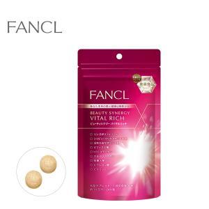 ファンケル 公式 ビューティシナジー バイタルリッチ 約30日分 |fancl-y