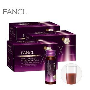 ファンケル 公式 ビューティシナジー バイタルリッチドリンク 約30日分(3箱セット) |fancl-y