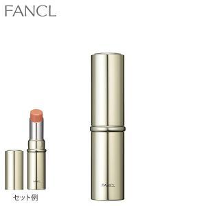 ルージュケース 【ファンケル 公式】|fancl-y