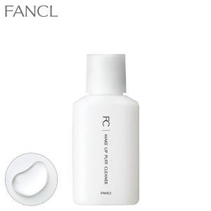 ファンケル 公式 メイクアップパフクリーナー|fancl-y