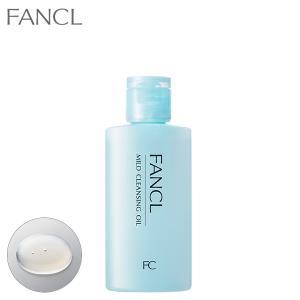 マイルドクレンジング オイル ハーフサイズ 【ファンケル 公式】|fancl-y