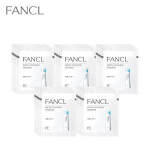 洗顔パウダー 50包 【ファンケル 公式】|fancl-y