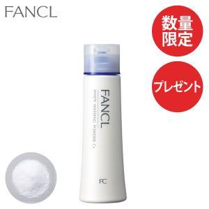 ホワイト洗顔パウダーC+ 1本 【ファンケル 公式】[FANCL 洗顔 洗顔料 基礎化粧品 スキンケ...