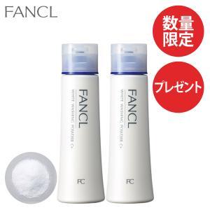 ホワイト洗顔パウダーC+ 2本 【ファンケル 公式】[FANCL 洗顔 洗顔料 基礎化粧品 スキンケ...