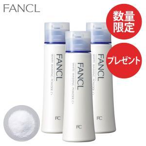 ホワイト洗顔パウダーC+ 3本 【ファンケル 公式】[FANCL 洗顔 洗顔料 基礎化粧品 スキンケ...