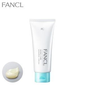 エイジングケア 洗顔クリーム 1本 【ファンケル 公式】|fancl-y