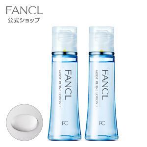 モイストリファイン 化粧液 I さっぱり 2本 【ファンケル 公式】化粧水 ローション 保湿 脂性肌|fancl-y