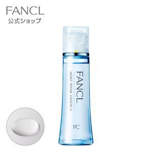 モイストリファイン 化粧液 II  しっとり 1本 【ファンケル 公式】化粧水 ローション 保湿 混合肌 普通肌 乾燥肌|fancl-y