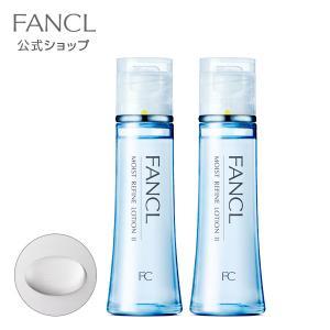 モイストリファイン 化粧液 II  しっとり 2本 【ファンケル 公式】化粧水 ローション 保湿 混合肌 普通肌 乾燥肌|fancl-y