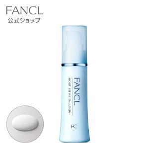 モイストリファイン 乳液 I さっぱり 1本 【ファンケル 公式】ローション クリーム 保湿 脂性肌|fancl-y