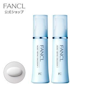 モイストリファイン 乳液 I さっぱり 2本 【ファンケル 公式】ローション クリーム 保湿 脂性肌|fancl-y