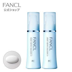 モイストリファイン 乳液 II  しっとり 2本 【ファンケル 公式】ローション クリーム 保湿 混合肌 普通肌 乾燥肌|fancl-y
