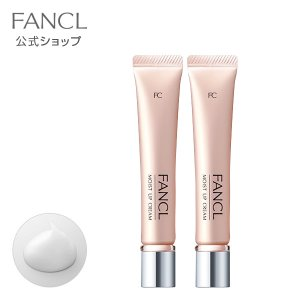 ファンケル 公式 モイストアップクリーム 2本|fancl-y