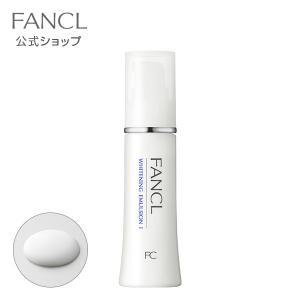 ホワイトニング 乳液 I さっぱり<医薬部外品> 1本 【ファンケル 公式】|fancl-y