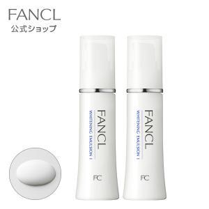 ホワイトニング 乳液 I さっぱり<医薬部外品> 2本 【ファンケル 公式】|fancl-y