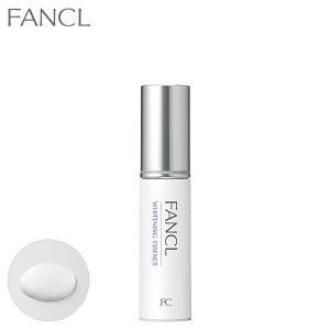 ホワイトニング エッセンス<医薬部外品> 1本 【ファンケル 公式】|fancl-y