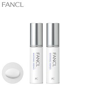 ホワイトニング エッセンス<医薬部外品> 2本 【ファンケル 公式】|fancl-y