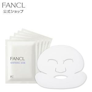 ホワイトニング マスク<医薬部外品> 【ファンケル 公式】|fancl-y