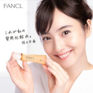 エンリッチ 化粧液 I さっぱり 1本 【ファンケル 公式】化粧水 ローション 保湿 脂性肌|fancl-y|03
