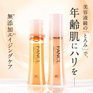 エンリッチ 化粧液 I さっぱり 1本 【ファンケル 公式】化粧水 ローション 保湿 脂性肌|fancl-y|05