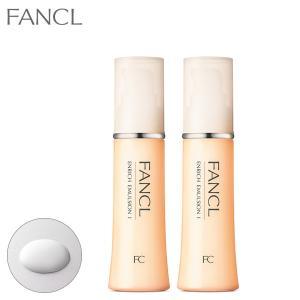 エンリッチ 乳液 I さっぱり 2本 【ファンケル 公式】ローション クリーム 保湿 脂性肌|fancl-y